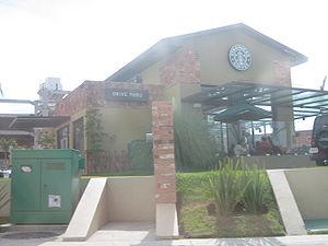 Starbucksguadalajara