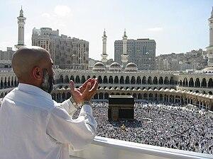 English: Supplicating Pilgrim at Masjid Al Har...