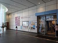 香港公共圖書館 - 維基百科,二, 171P,504 6, 九龍
