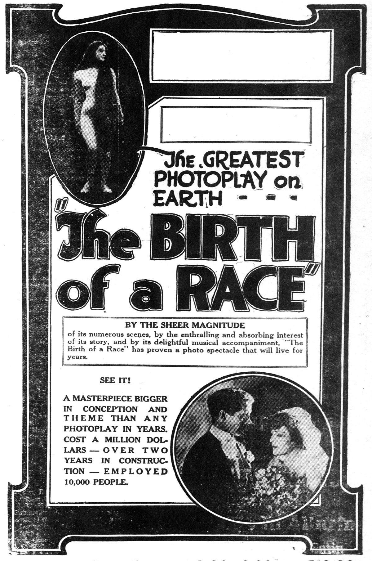 The Birth Of A Race Wikipedia