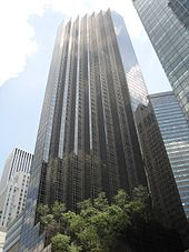 The general view of the Trump Tower in New York City.