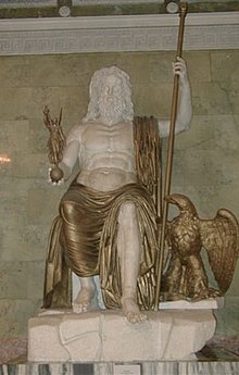 宙斯神像 - 世界七大奇蹟