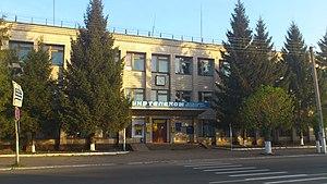 Картинки по запросу Новоархангельськ
