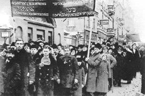 Bund rally, 1917