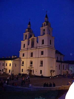 Cathedral of Holy Spirit, Minsk, Belarus.
