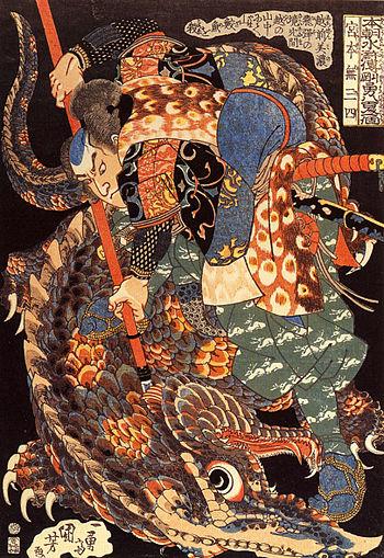 The Japanese ronin Miyamoto Musashi killing a ...