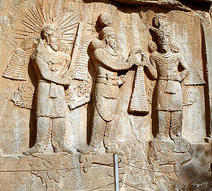 Taq-e Bostan: high-relief of Shapur II investi...