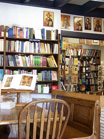 English: Eighth Day Books in Wichita, Kansas