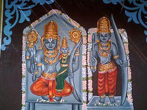 English: This is a painting on Sri Yoganada La...