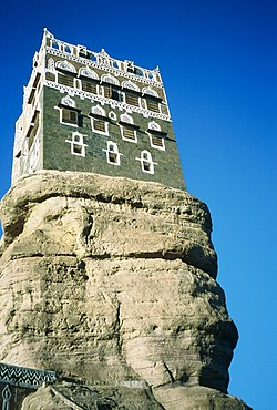 The residence of Imam Yahya in the Wadi Dhar near San'a'.