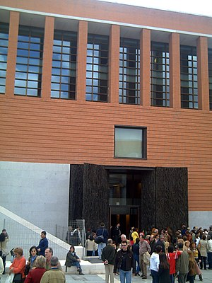 Inner door at Extension of The Museo del Prado
