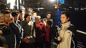 TVB News Reporter Akina Fong