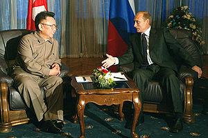 VLADIVOSTOK. President Putin talking with Kim ...