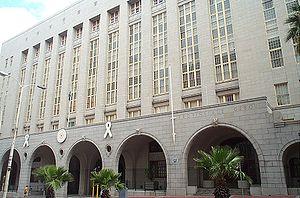 Western Cape provincial building, Cape Town.