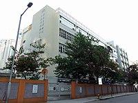 九龍灣 大業街建造業議會訓練學院