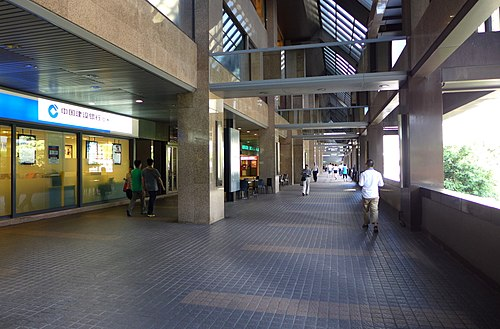 海港中心 - Wikiwand
