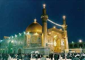 Imam Ali Mosque - Shrine of: 1st Shia Imam - A...