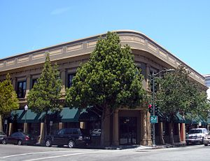 English: Photobucket headquarters in Palo Alto...