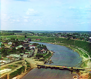 Early color photograph from Russia, created by...