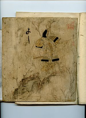 Wittig.collection.manuscript.01.japanese.art.s...