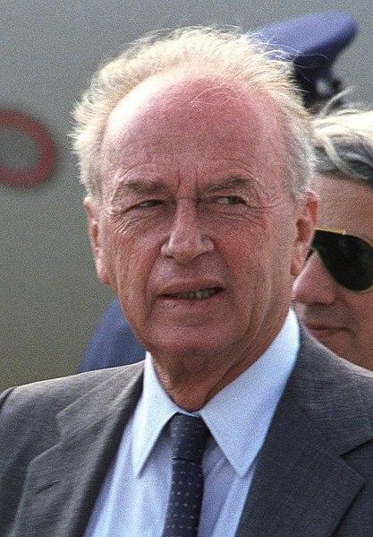 File:Yitzhak Rabin (1986) cropped.jpg