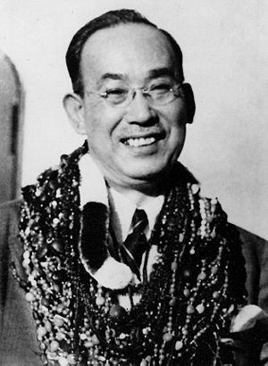 Cymraeg: Llun o Chujiro Hayashi English: Pictu...