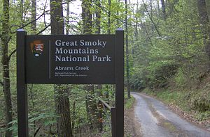 The Abrams Creek entrance to the Great Smoky M...