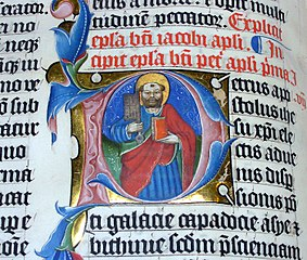 https://i1.wp.com/upload.wikimedia.org/wikipedia/commons/thumb/1/1d/Illuminated.bible.closeup.arp.jpg/283px-Illuminated.bible.closeup.arp.jpg
