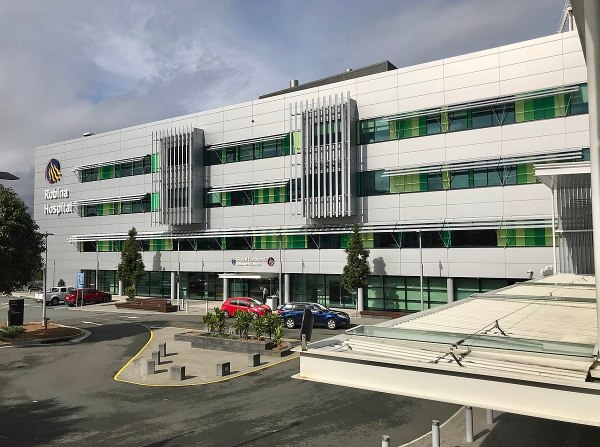 Robina Hospital Wikipedia