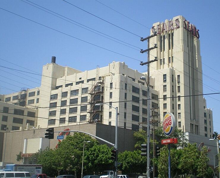 File:Sears Roebuck Mail Order Building, Boyle Heights.JPG