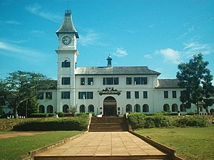 English: Administration block of Achimota School
