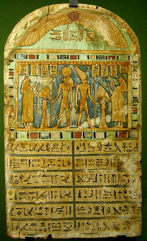 Book of the dead (fragment), ptolemaic period....