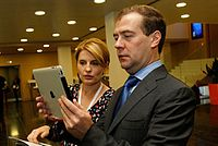 On 23 June 2011, Medvedev personally uploaded a photograph to Wikimedia Commons.