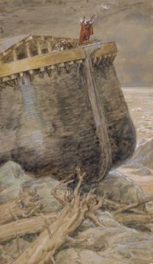 English: The Dove Returns to Noah, c. 1896-190...