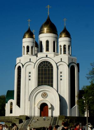 Deutsch: Russische Föderation: Christ-Erlöser-...