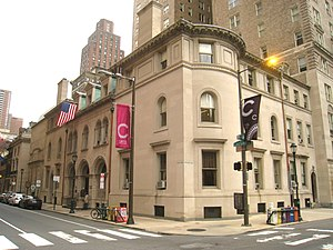 Curtis Institute of Music, Philadelphia, Penns...