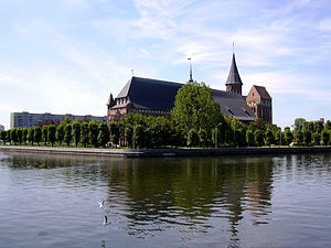 View of the Kaliningrad cathedral from the rear.
