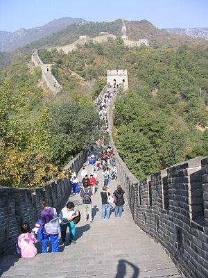 Tourists at the Mutianyu Great Wall, China.