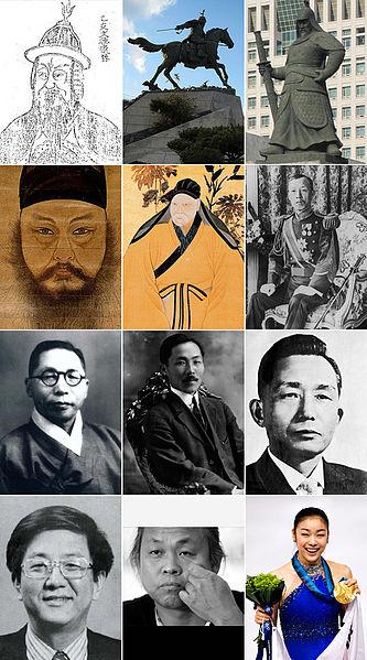 Berkas:People of korea.jpg