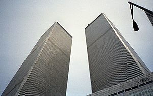 The Twin Towers in New York City viewed from below