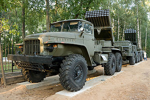 BM-21.JPG
