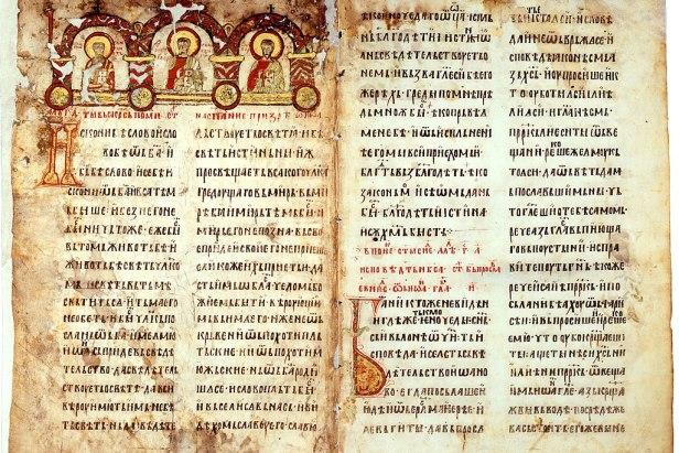 Miroslav's Gospel 001