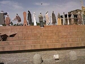 Piazza Bambine e bambini di Beslan