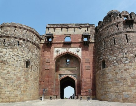 File:West Gate.jpg