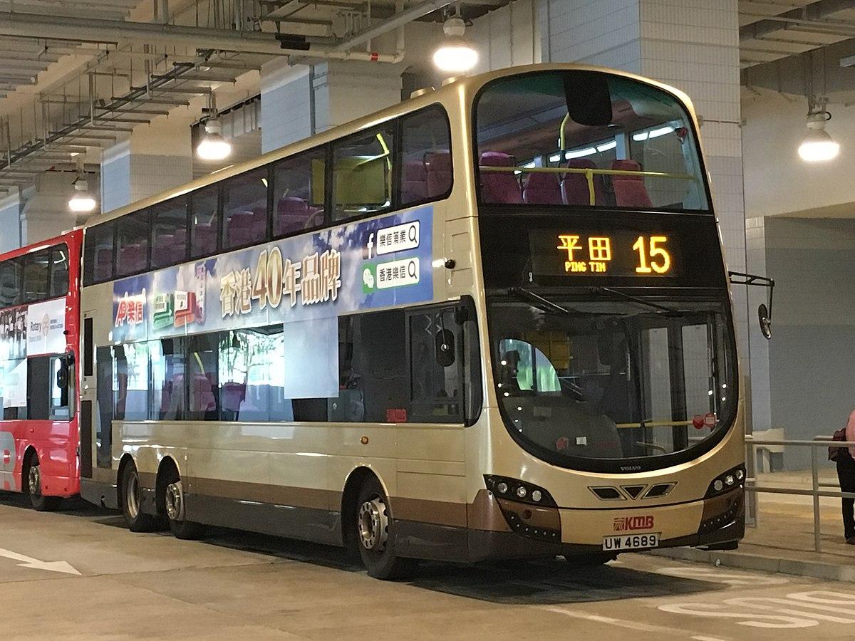 九龍巴士15線 - 維基百科,去程途經香港大會堂,高雄,臺灣包車旅遊租遊覽車巴士費用,九龍城,灣仔(皇后大道東),基隆,結婚禮車,臺南,自由的百科全書