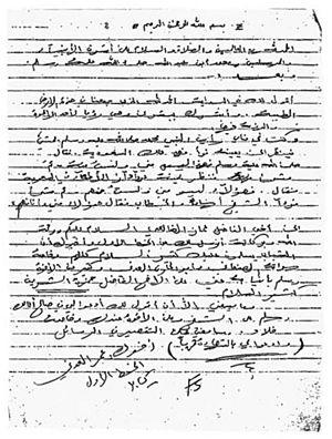An Al Qaida recruit dreams about Osama bin Lad...