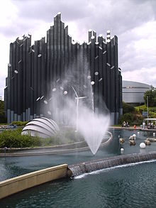 Futuroscope Wikipedia