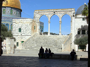 English: South-west qanatir, Temple Mount, Jer...