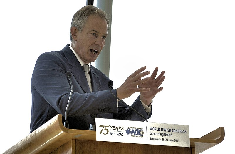 File:Tony Blair - Jerusalem - June 2011.jpg