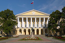 Facade of the Smolny Institute, meeting place of the City Hall's Committee for Foreign Affairs where Medvedev worked as a consultant.